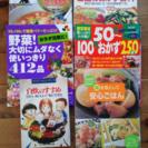 料理本6冊