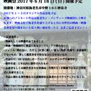 海老名 ジ・インディーズ映画祭 の画像