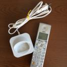 中古 SANYO コードレス・ファクシミリ電話機 - 家電