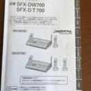 中古 SANYO コードレス・ファクシミリ電話機 − 福岡県