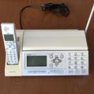 中古 SANYO コードレス・ファクシミリ電話機 - 柳川市
