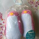 シューズキーパー【新品・未使用品】