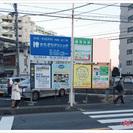 【広告看板】入間市役所前 - 残1面のみ!
