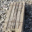 角材 古材 廃材 15本セット