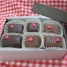 バレンタインにチョコレート菓子を!