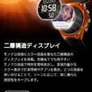 未使用品CASIO WSD-F10BK - 本/CD/DVD
