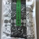 月ヶ瀬健康茶園 有機べにふうき緑茶 ティーバッグ 2g×35袋入