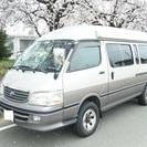 ハイエースキャンピング 4WD車検30/1月まで 群馬県より