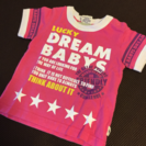 DREAM BABYS 80cm