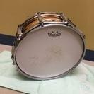 Pearl bronze1450