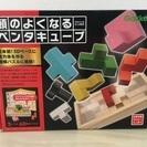 【新品】 頭のよくなるペンタキューブ 4000円