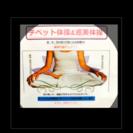 チベットヨガ(体操)&ストレッチダイエット - 美容健康