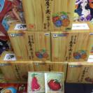 悪魔の実〜新品&非売品〜2個SET