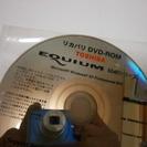 XP Pro SP3・東芝EQUIUM5240用/北より - 名古屋市