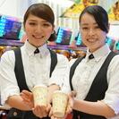 週2~☆cafe staff急募☆可愛い制服でコーヒー販売☆時給1...