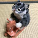 猫のおもちゃのぬいぐるみ