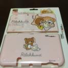 NEW 3DS LL カバーリラックマのんびりネコ ※値下げしました!