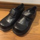 子供用革靴19cm