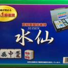本田化成株式会社発売高級重量麻雀牌水仙(未使用品)