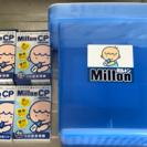 Milton CP