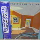 【LPレコード】 スモール・フェイセス 「78イン・ザ・シェイド」 国内盤・帯あり【レア!】の画像