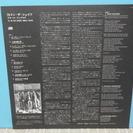 【LPレコード】 スモール・フェイセス 「78イン・ザ・シェイド」 国内盤・帯あり【レア!】 - 札幌市