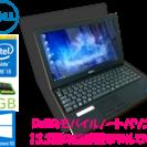 薄型のモバイルノートパソコン!