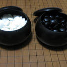 碁盤・碁石セット