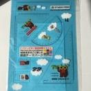 文具セット 新品 NHK スタジオパーク