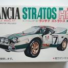 プラモデル   旧車スーパーカー   ランチァ
