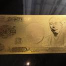 純金箔✨開運・金運フルカラー壱億円 - 犬上郡