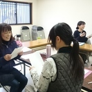 円滑コミュニケーションセミナー Aコース (3/11・土)☆カフ...