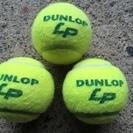 テニスボール 中古品