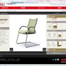 オカムラ バロンチェア オフィス 椅子