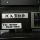 夜勤 19時〜8時 時間シフト可能/日勤/コンテナ