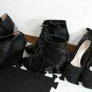 厚底ショートブーツ、レディース、3足セット、新品