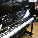 YAMAHA U10A 中古アップライトピアノ
