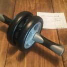 トーエイライト スリムトレーナーTR H-7218 腹筋器具