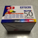EPSON インクパック