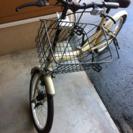 折りたためる自転車
