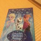 アナと雪の女王 ディズニーランド 限定 ファイル