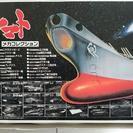 宇宙戦艦ヤマトメガコレクション