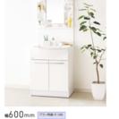 パナソニック エムライン 洗面化粧台600