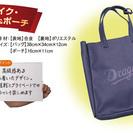 中日ドラゴンズ レザーライク・トートバック&ポーチ 新品