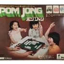 ポンジャン (大人から子供まで楽しめるゲーム)