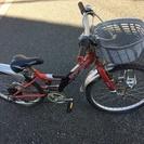 子供用自転車◆無料◆前後輪パンク◆22インチ◆