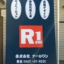 鎌倉不動産・移住・リノベーション・リフォーム・店舗デザイン