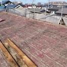 屋根・外壁・雨樋・塗装・リフォーム