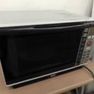 HITACHI/MRO-BT5電子オープンレンジ