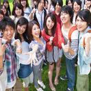 急募❗️受付補助スタッフ。日払い4000円〜3000円❗️即日現...